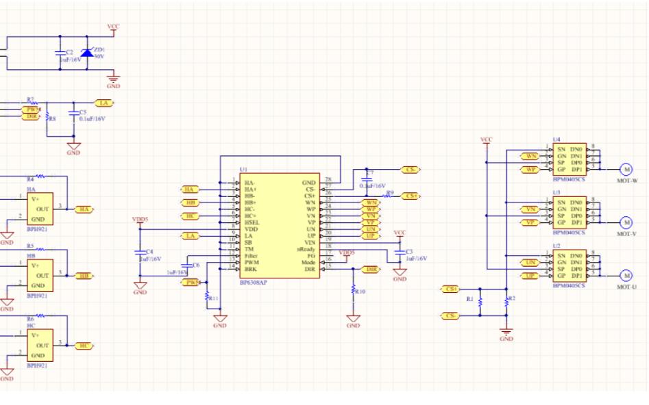 使用BP6308AP三相无刷直流电机正弦波控制芯片实现低压吊扇的方案概述