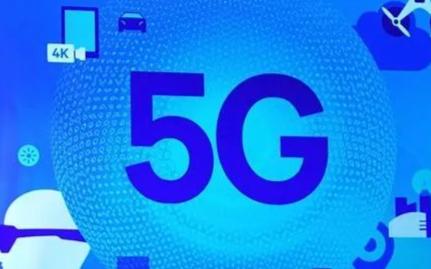 5G发展带动PCB加速大企产能扩张