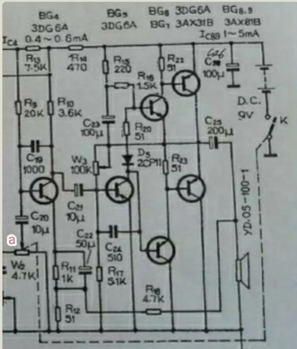 老式收音机加装7052集成块的方法