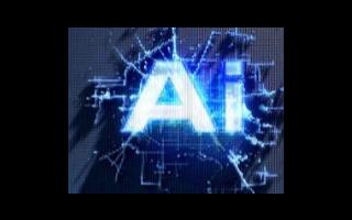 英特尔宣布将收购人工智能初创公司SigOpt