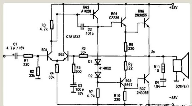 功放板输出端为何会带有直流高压