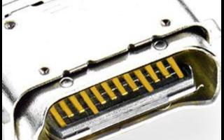 Type-C防水連接器專為新興產品設計量身定制
