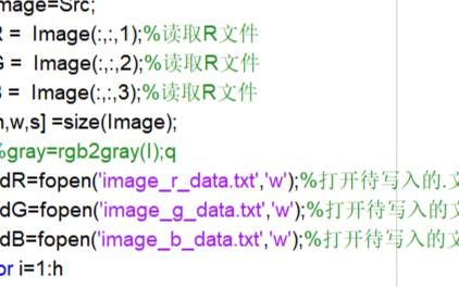 如何使用FPGA实现伪彩色图像