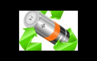 超82%的LG化学股东支持将电池业务拆分为新全资...