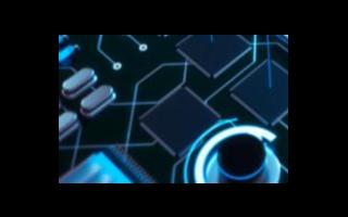2020中日电子电路秋季大会 印制电路设计、机械加工技术专场介绍