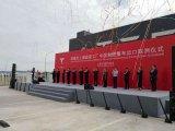 特斯拉在中国上海再创新奇迹!