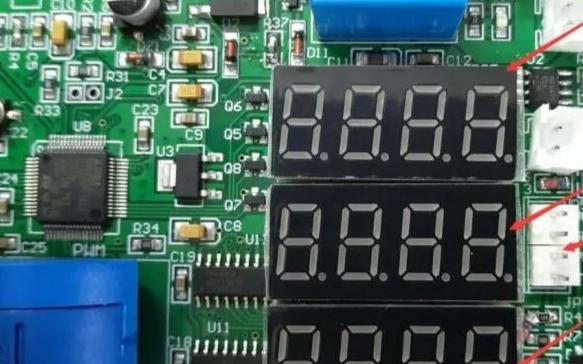 基于STM32的散热风机功能测试板