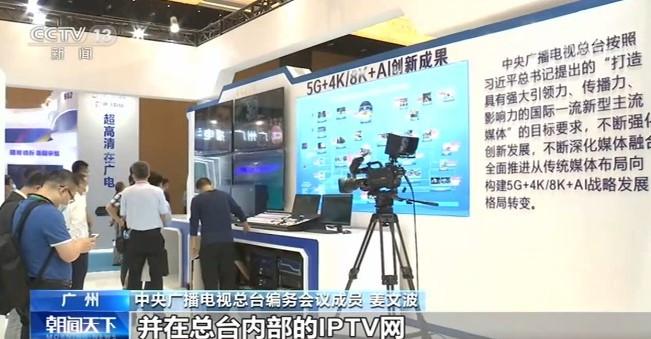 中央广播电视总台将对 2021 年春晚开展 4K...