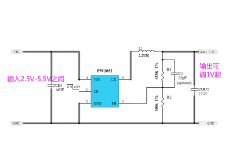 5V和3.7V轉1.8V的芯片選型方案免費下載