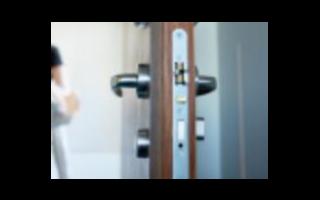 小米智能门锁Pro新产品将于11月4日首次亮相
