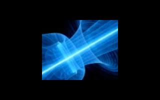 杭州供電公司引入黑科技量子通信技術