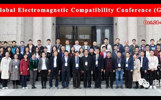 第六届IEEE全球电磁兼容国际会议顺利举行