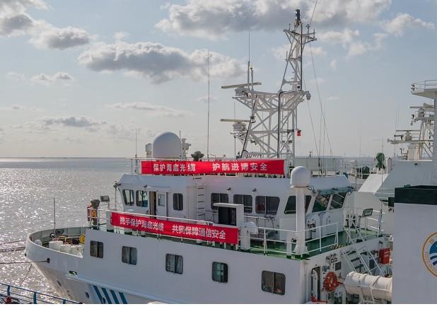 中国电信开展护缆宣传和海上护缆行动