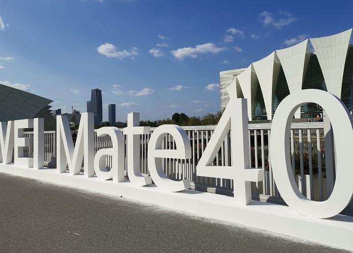 Mate40系列是全球首款支持数字人民币硬件钱包的智能手机