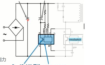 手机充电器如何才能减少电解电容的体积