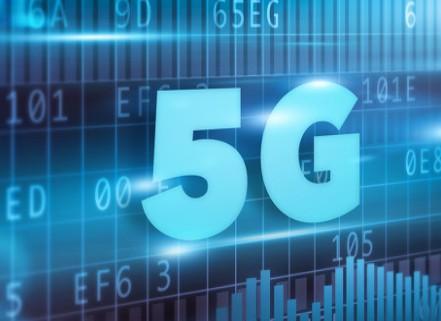 我国的5G建设发展提升到新的高度