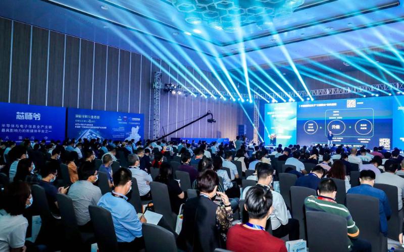 群芯閃耀!2020年度硬核中國芯領袖峰會暨評選頒獎盛典順利召開!