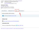 简报:NeurIPS 2020论文接收大排行!谷歌169篇第一、斯坦福第二、清华国内第一