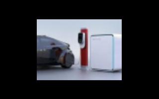 松下为特斯拉生产新电池,将支持更快的充电速度