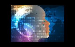 相聚银川,共同探讨人工智能发展