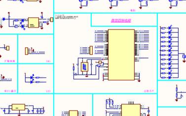 微型四轴硬件描述