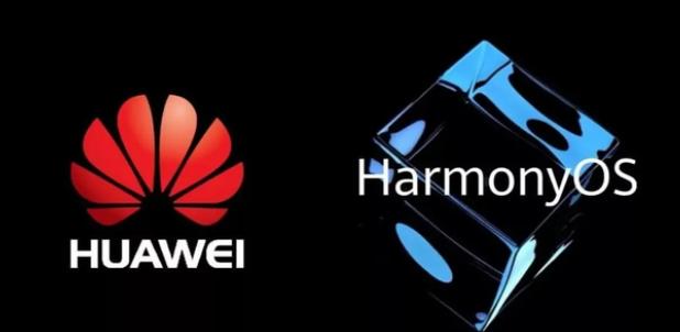 轻量级鸿蒙OS已应用国产家电产品 鸿蒙系统增长速度较快