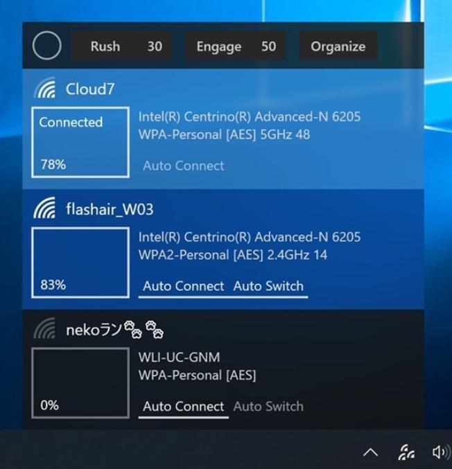Windows 10的WiFi连接不好怎么办?不...