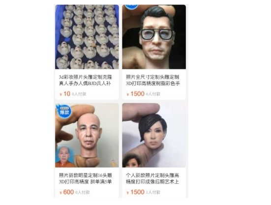 3D 人脸模型月销量上千单:谁在打印,谁在帮打