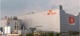 SK海力士90億美元收購英特爾NAND閃存及存儲業務