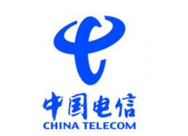 国内首次大规模集采WiFi6产品,中国电信采购产...