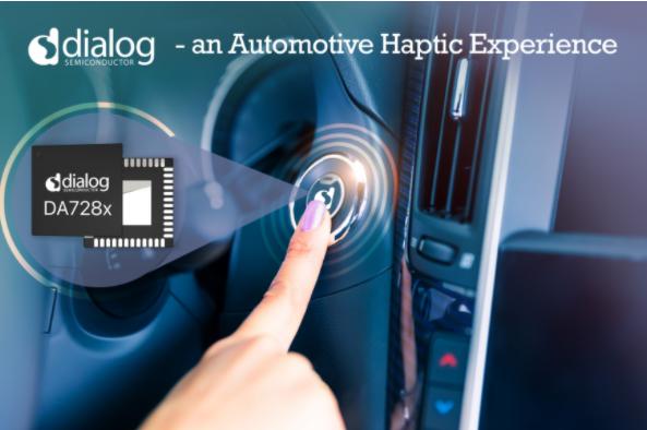 Dialog半導體公司和阿爾卑斯阿爾派合作開發汽車觸覺控制應用