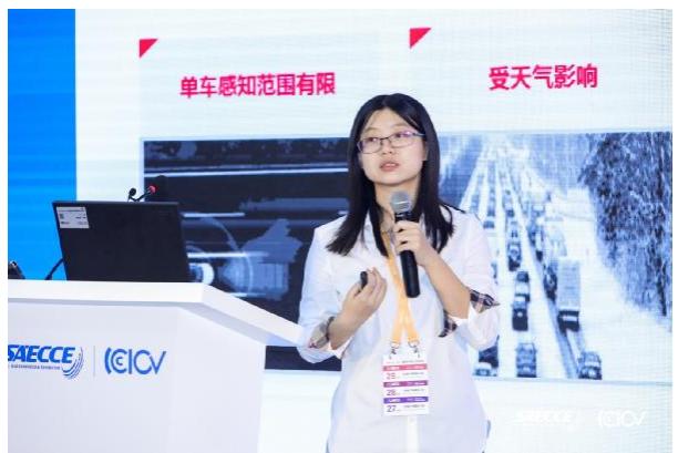 商湯科技亮相2020中國汽車工程學會年會,AI賦能車路兩端智能再升級