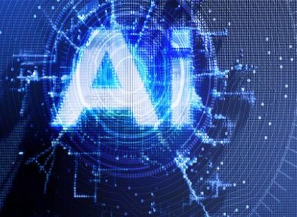 企业应如何改变创新流程以提高AI成功率?