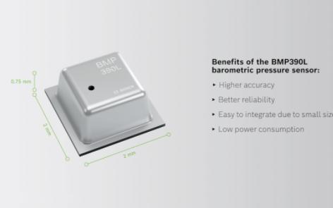 Bosch Sensortec助力扫地机器人实现楼层和滤网阻塞监测,赋能厂商差异化竞争