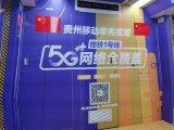 中国移动提前完成全年5G建设目标,在全国范围内已建成超35万座5G基站