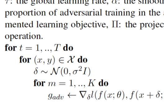 关于语言模型和对抗训练的工作
