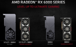 AMD RX 6000系列比RX30系列更优,适...