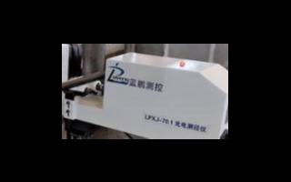 采用电线电缆单轴测径仪进行检测并控制外径尺寸