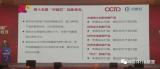 """2020年""""中国芯""""优秀产品出炉"""