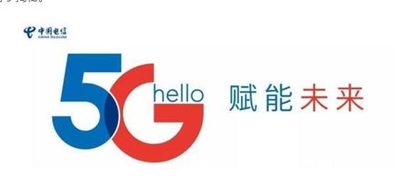 中國電信揭秘5G信號的波長比前幾代更短