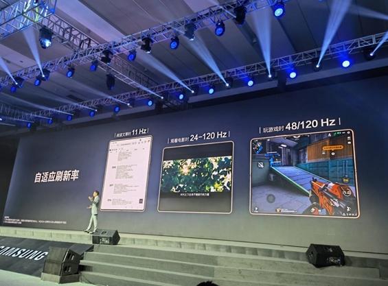 華為稱120Hz高刷屏幕耗電,三星回應:要看誰做的
