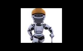 智能巡檢機器人的工作原理