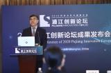 2020中国新一代人工智能发展报告