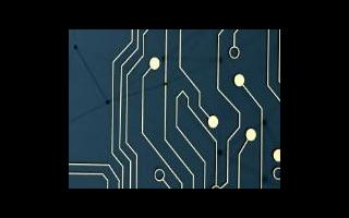 2020中日电子电路秋季大会 图形形成、电镀与涂覆专场介绍