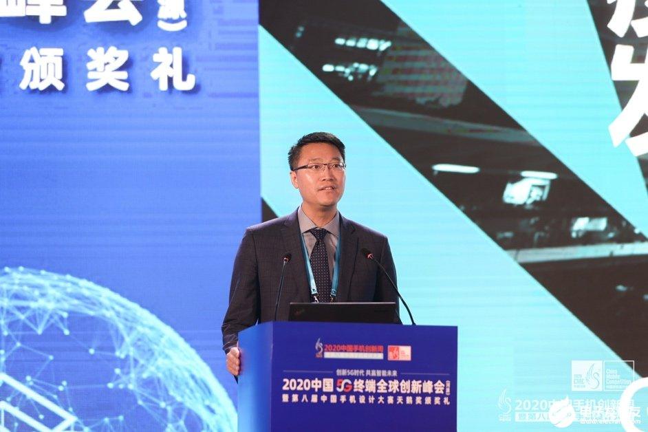 2020年中國的5G連接數全球領先,占比全球5G連接數超過85%