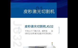 正业激光:以激光加工技术助力PCB/FPC企业精益生产