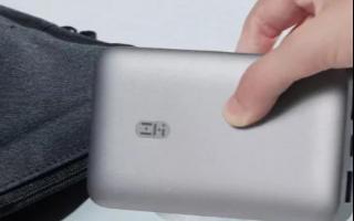 ZMI多功能移动电源规格和功能