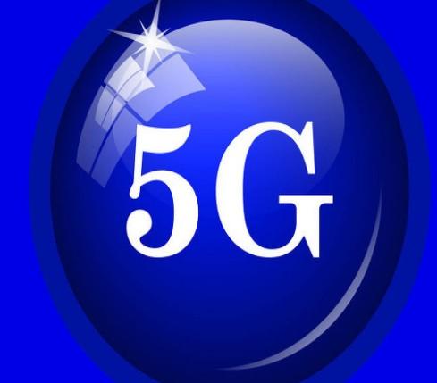 马兴瑞:超高清视频是5G商用部署的重要场景和驱动力