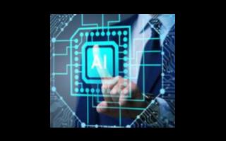 推动互联网、大数据、人工智能等同各产业深度融合