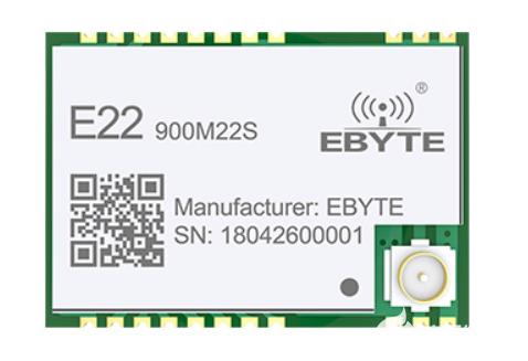 E22无线模块.jpg